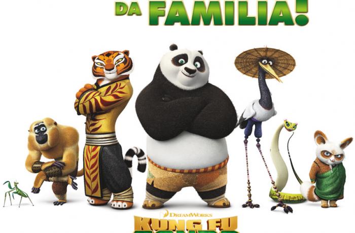 杜比全景声带你亲历《功夫熊猫3》