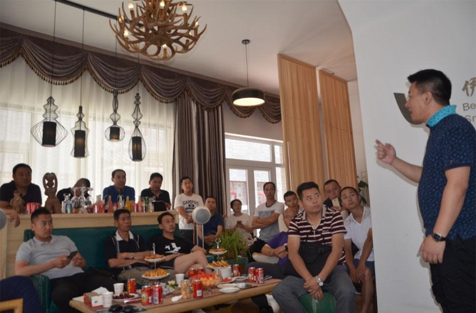 2016瑟尔科技经销商培训会(北京站)
