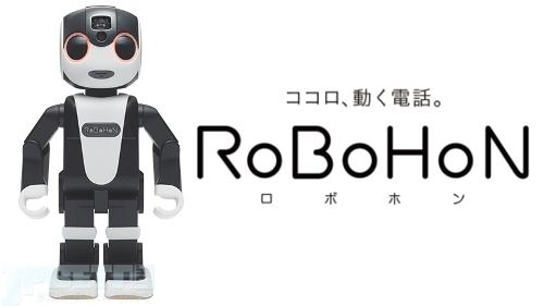 """夏普的机器人电话""""RoBoHoN""""来月发售,售价接近成品""""Robi"""""""
