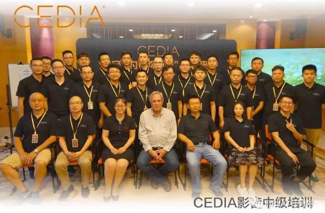 业界 | 2017第二期CEDIA影音中级培训圆满结束!