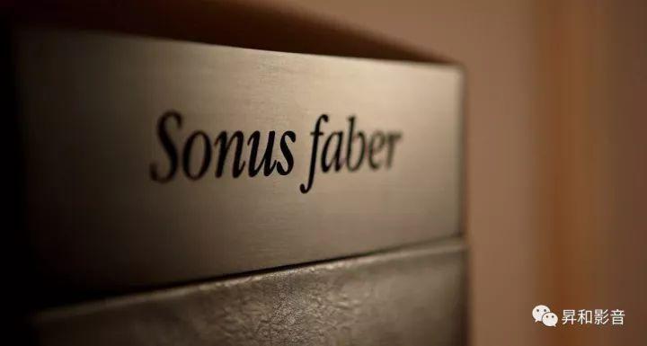 幸运之旅!走访意大利「势霸」Sonus faber总部
