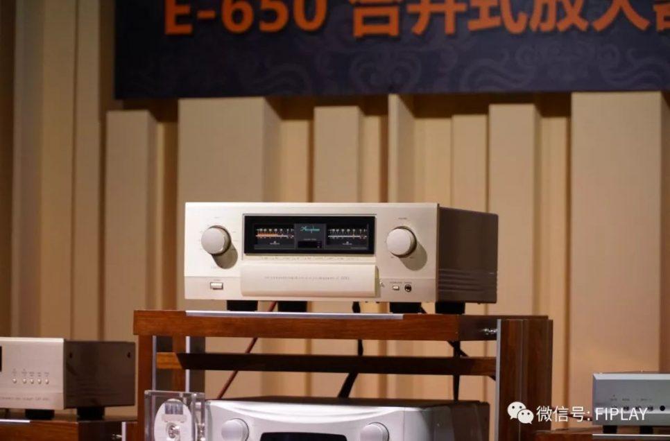 视频丨金嗓子Accuphase 旗舰集成放大器 E650