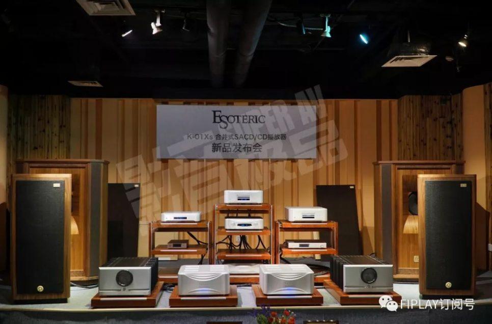 Esoteric K-01Xs合并式SACD播放器新品发布会