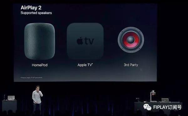 """家庭音乐的""""伯乐""""?——AirPlay 2"""