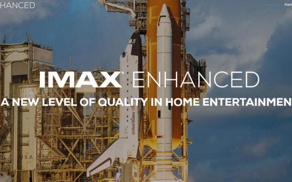 IMAX和DTS合作推出4K HDR顶级认证标准——IMAX Enhanced