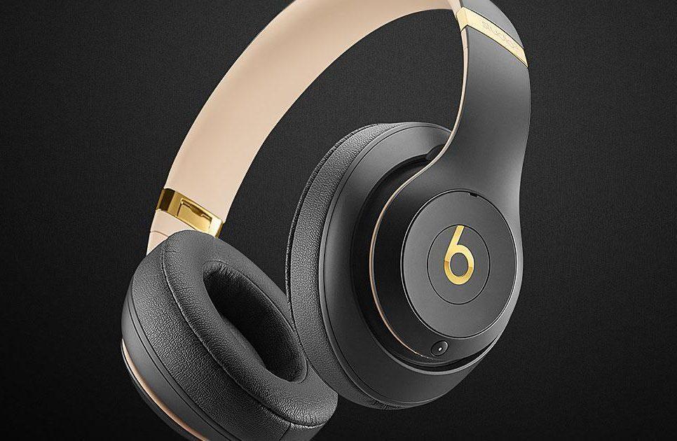 苹果推出Skyline Collection系列特别版Beats Studio 3无线耳机
