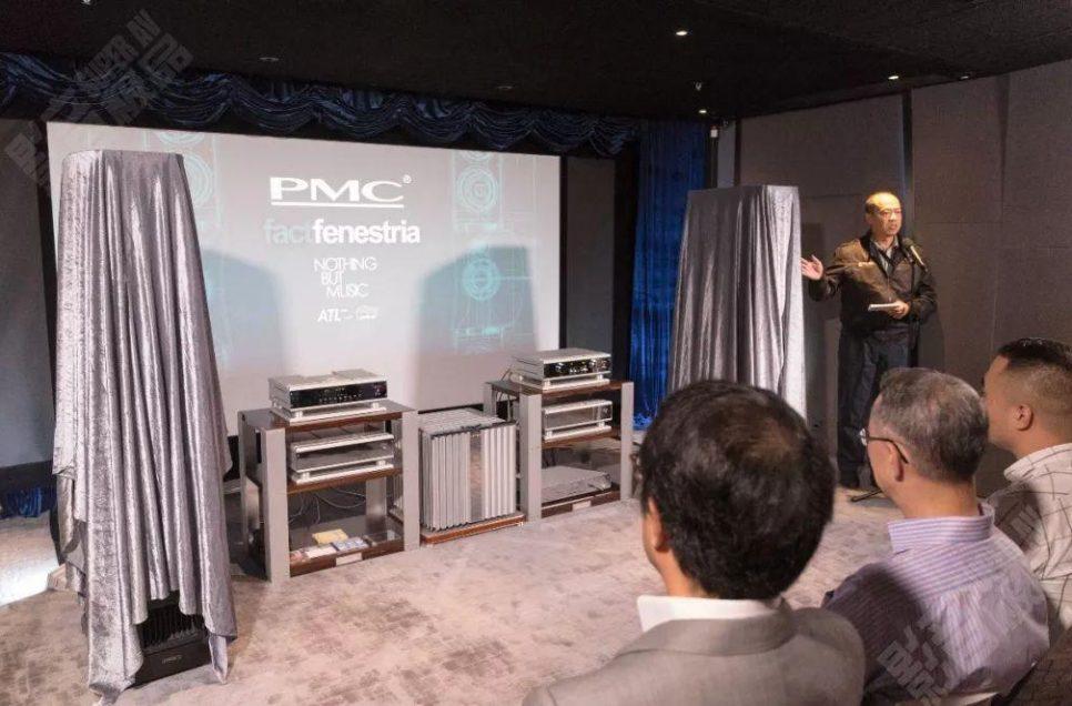 PMC fenestria旗舰扬声器发佈会于香港新汉建业举行