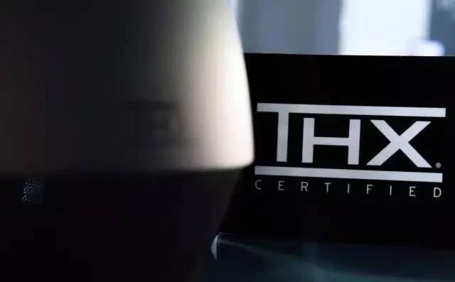 带你3分钟了解乔治·卢卡斯御用标准——THX认证影院标准的6个要点