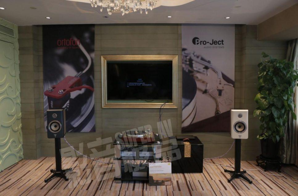 Cinemaster(影音大师)宣布正式成为Pro-Ject、Ortofon中港澳独家总代