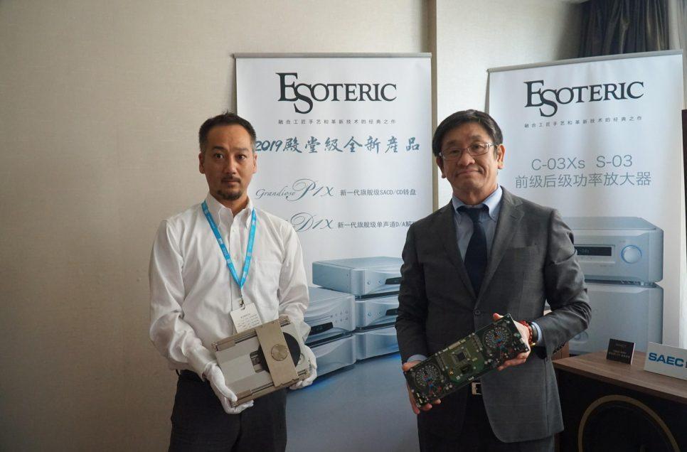 访Esoteric 海外业务部经理 杉浦 烈 及Esoteric公司社长 大岛 洋