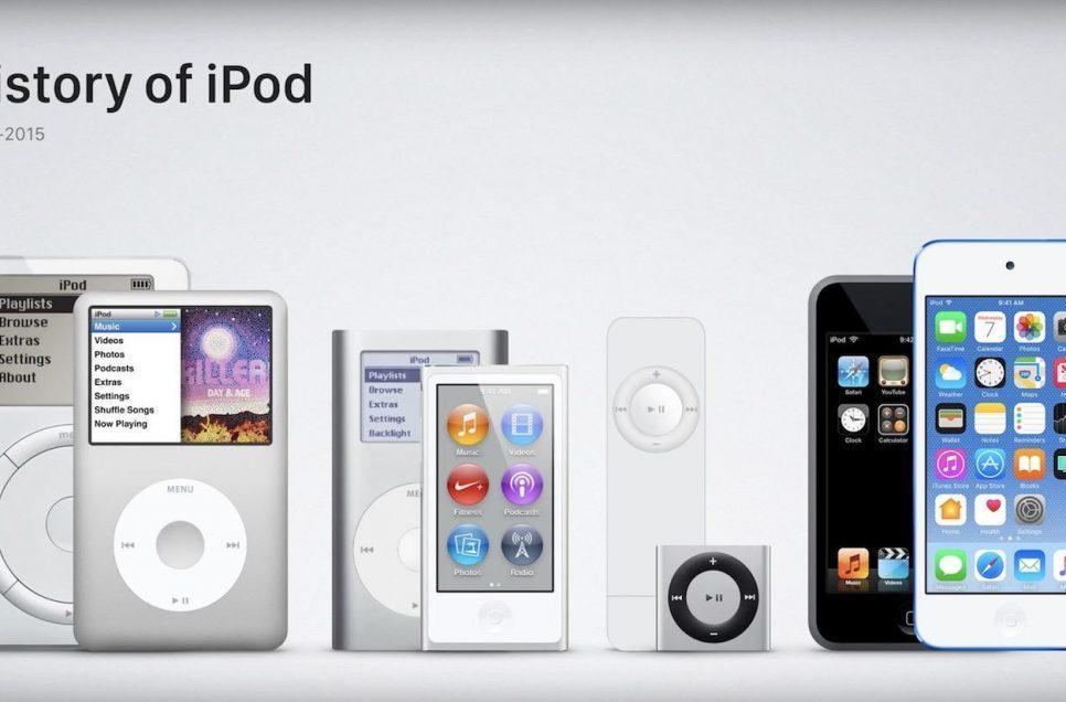 流行代表转型,回顾iPod历程