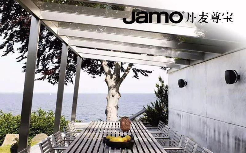 全天候、好音质,Jamo户外音箱系列——延伸您的音乐领域