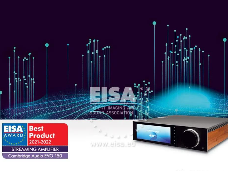 Cambridge Audio荣获2021-2022 EISA欧洲影音大奖